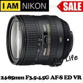 NIKON 24-85mm F3.5-4.5G AF-S ED VR (平行輸入)-彩盒 黑色 保固一年