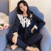 女春秋季長袖純棉深藍兩件套裝可愛公主風韓版學生冬天家居服  麻吉鋪