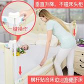 床圍欄寶寶防摔防護欄桿2米1.8嬰兒童大床邊擋板垂直升降安全通用   草莓妞妞