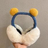 耳罩 耳罩保暖女冬天可愛學生冬季護耳朵套防凍耳捂子耳暖耳包耳帽耳套【快速出貨八折鉅惠】