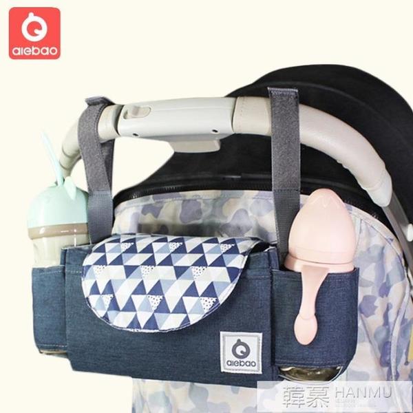 多功能嬰兒推車包防水收納外出媽咪包童車掛包通標熱銷 夏季新品