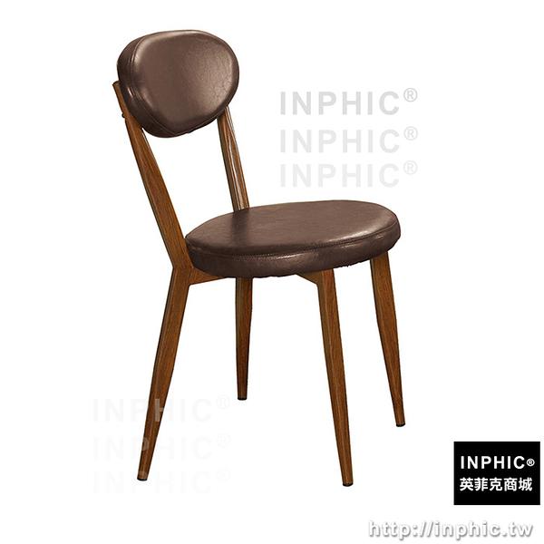 INPHIC-Sandy-皮餐椅/桌椅/單椅/椅_fQqb