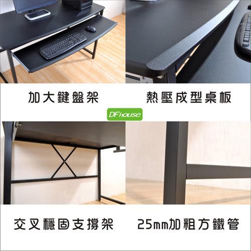 《DFhouse》艾力克多功能電腦桌+主機架-120CM寬大桌面 書桌 電腦桌 辦公桌 會議桌 無銳角設計.