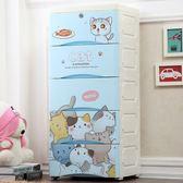 多層抽屜式收納櫃 塑料儲物櫃兒童嬰兒寶寶衣櫃置物櫃子整理收納箱【全店五折】