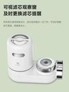 凈水器家用直飲水龍頭前置過濾器自來水廚房凈化器