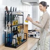 黑色廚房置物架不銹鋼調味料架用品台面刀架多層油鹽醬醋收納架子QM 依凡卡時尚