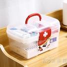 醫藥箱家用急救箱小藥箱家庭裝藥盒應急救藥箱收納盒箱子大號 小時光生活館