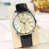 手錶韓版手錶男女學生韓版簡約防水男女表皮帶休閑石英表情侶手錶