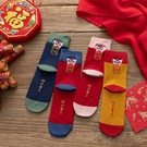 紅襪子 本歷年紅襪子男士冬款2021年本命年屬牛女土純棉春款新款妹【快速出貨八折搶購】