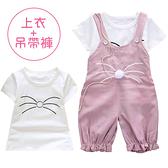 短袖套裝 貓咪造型 棉質上衣 + 吊帶褲 女寶寶童裝 CK0456 好娃娃