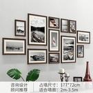 實木照片墻裝飾客廳