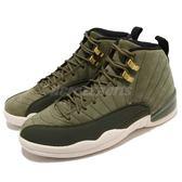 Nike Air Jordan 12 Retro Chris Paul Class of 2003 綠 軍綠 金 喬丹 12代 男鞋【PUMP306】 130690-301