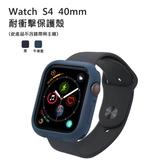 MUVIT 防摔耐衝擊保護殼 for Apple Watch Series4 40mm 美國軍規MIL-STD 810G 3米摔落測試標準