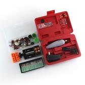 雕刻工具 小電鑽迷你電鑽打磨機手電鑽微型手鑽小電磨文玩核雕玉石模型工具 全館免運
