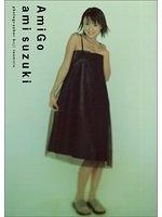 二手書博民逛書店 《AmiGo―ami suzuki》 R2Y ISBN:4847025180│井ノ元浩二