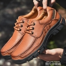 新款吉普盾男鞋頭層牛皮休閒鞋透氣厚底耐磨戶外休閒皮鞋 依凡卡時尚