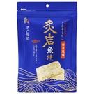 海之物語炙岩魚燒-蜜汁風味80g/包...