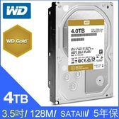 【5999元】WD金標 4TB 3.5吋企業級硬碟