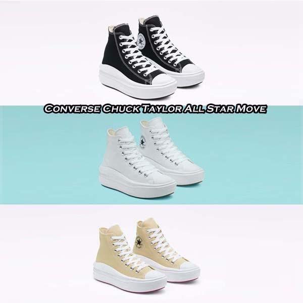 Converse 休閒鞋