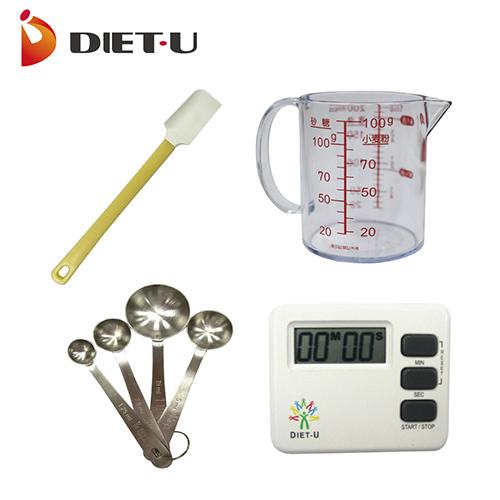 [Diet.U 大侑嚴選]德國EMSA雪紗袋工具組 (量匙、量杯、刮棒、計時器)