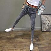 熱銷緊身褲破洞灰色精神小夥潮牌牛仔褲爛腳邊男緊身九分修身小腳褲韓版潮流