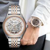 EMPORIO ARMANI 亞曼尼 AR60002 雙面鏤空藝術家機械錶 熱賣中!