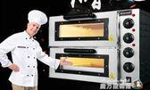 樂創烤箱家用烘焙多功能全自動小烤箱商用大容量二層二盤披薩烤爐 魔方數碼館igo