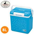 丹大戶外【Captain Stag】日本鹿牌 CoCoLife 8L製冰保冷冰箱 行動冰箱/保鮮桶/保冷保冰 UE-60 藍色