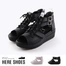 [Here Shoes]跟高 前2.5 後5cm 皮質鞋面 羅馬短筒靴 楔型涼鞋 MIT台灣製-KW7789