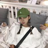 鴨舌帽帽子女夏天日系歐美原諒帽軟頂做舊韓版綠色牛油果刺繡棒球帽男潮 喵小姐