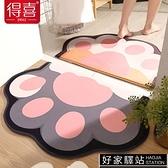 吸水地墊浴室防滑墊家用可愛地毯門墊進門廁所門口腳墊衛生間地墊