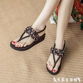 夾腳涼鞋 新款小香風人字拖鞋女夏時尚外穿百搭坡跟涼鞋中跟夾腳海邊沙灘鞋 【618 購物】