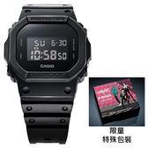 【限定商品】CASIO 卡西歐  DW-5600BB-1G  /  GORILLAZ x G-SHOCK  原廠公司貨