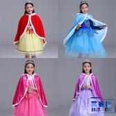 聖誕節服裝女童公主披風斗篷演出服外出裝扮【英賽德3C數碼館】