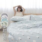 多款任選※破盤下殺↘$359細磨毛天絲絨5尺雙人床包+枕套三件組-台灣製(不含被套)