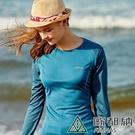 【南紡購物中心】【ATUNAS 歐都納】女款Polygiene長袖排汗T恤(A1TSCC02W麻花藍/抑菌排汗衣)