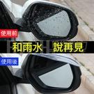 汽車後視鏡防雨擋鏡雨眉反光鏡遮雨擋板車載晴雨擋吸卡一對裝