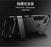 小米 紅米6 手機殼 歐美 變形 鋼鐵俠 鎧甲 保護套 防摔 矽膠 軟套 全包 硬殼 懶人支架