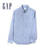 Gap男裝 舒適簡潔長袖襯衫 441129-淺藍