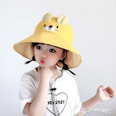 兒童遮陽帽 兒童遮陽帽夏季薄款空頂男女童帽子小孩涼帽寶寶防曬帽公主太陽帽