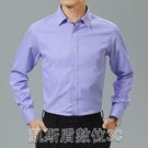 X斜紋商務襯衫棉爆款男襯衫上班純色外套城市精英牛仔褲C1703 凯斯盾