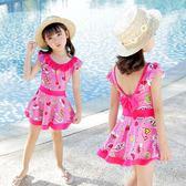 兒童泳衣女孩女童連體公主裙式游泳衣