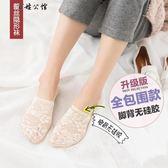 船襪子女短絲襪純棉襪底淺口