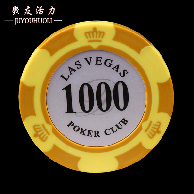 德州撲克專用籌碼 高檔14克 皇冠款 50個價