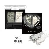 凱婷 璀鑽幻光眼影盒 BK-1 (2.2g)