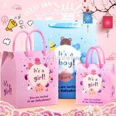 喜糖盒  卡通喜糖盒子百天回禮喜蛋包裝盒創意個性寶寶誕生滿月周歲  瑪奇哈朵