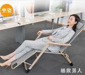 折疊床 單人午休床家用簡易便攜行軍辦公室午睡床多功能躺椅TA1256【極致男人】