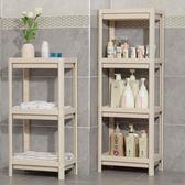 衛生間置物架落地廁所洗手間盆架塑料臉盆儲物收納架子浴室收納架igo 衣櫥の秘密