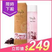 Polynia 紫根平衡水155ml(控油保濕)【小三美日】原價$450