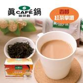 真鍋珈琲.香醇紅茶拿鐵(50包/盒)﹍愛食網